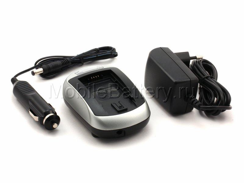 Зарядное устройство для камеры CGA-D54S, CGR-D08R, CGR-D16S
