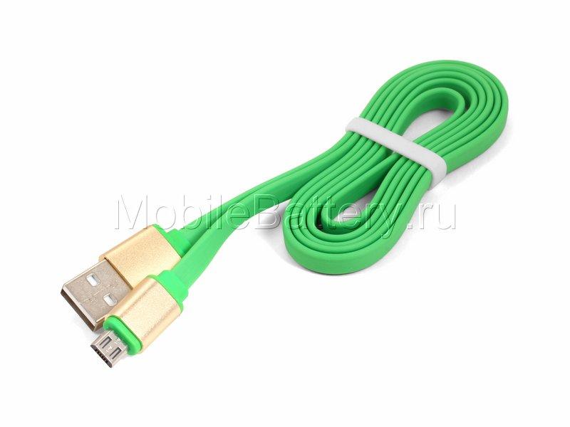 Магнитный кабель синхронизации USB - Micro USB (зеленый, 100 см)