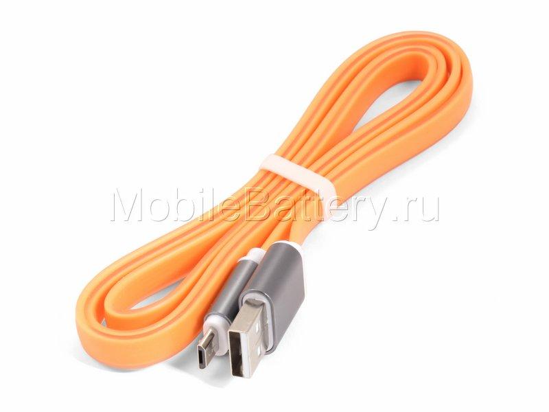 Магнитный кабель синхронизации Micro USB (оранжевый, 100 см)
