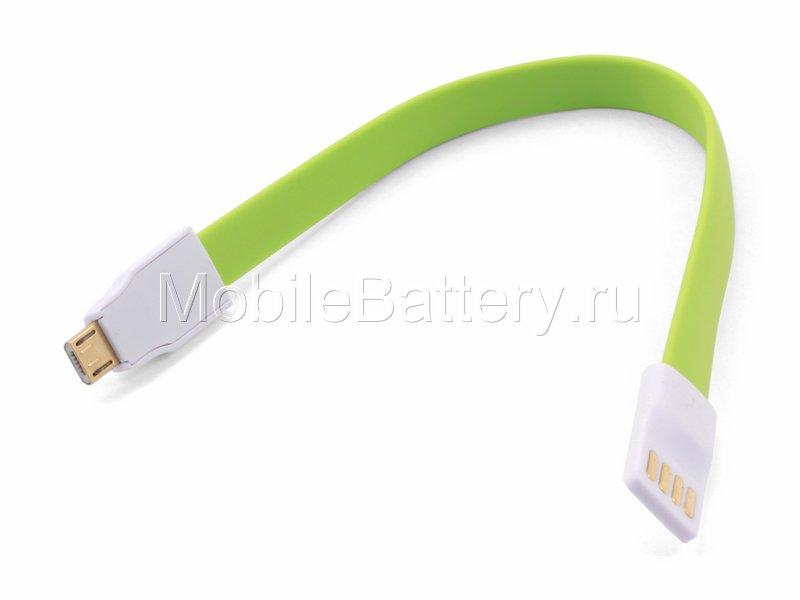 Кабель синхронизации USB - Micro USB (зеленый, 20 см)