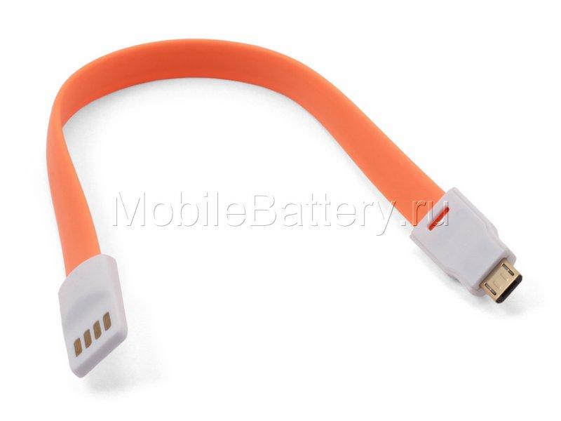 Кабель синхронизации micro USB (оранжевый, 20 см)