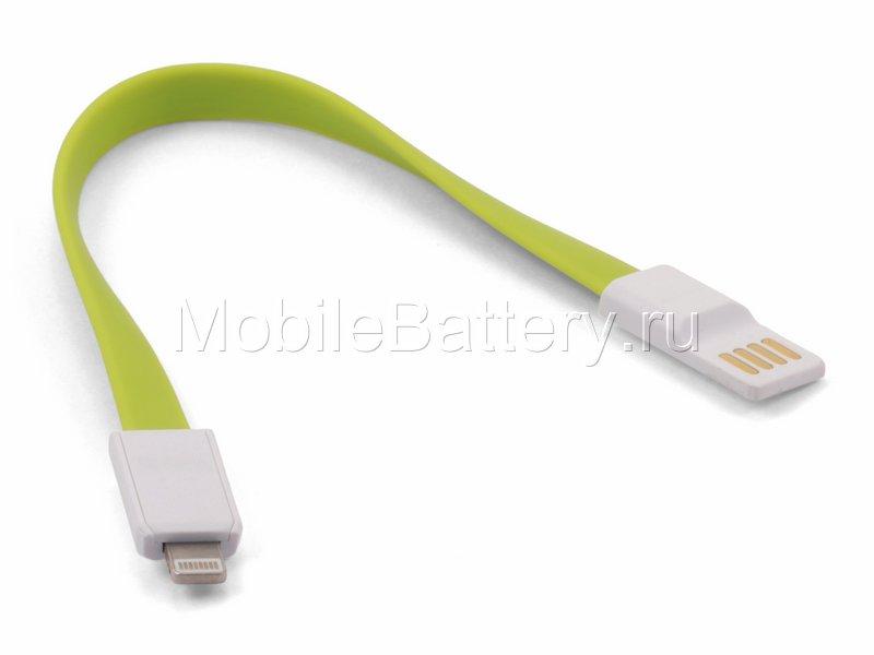 Кабель синхронизации USB - Apple Lightning (зеленый, 20 см)