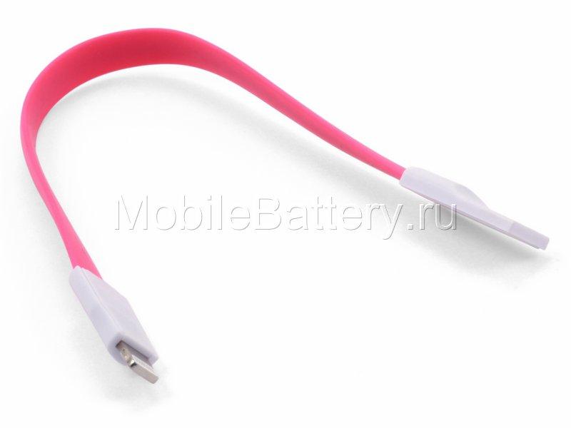 Кабель синхронизации USB - Apple Lightning (розовый, 20 см)