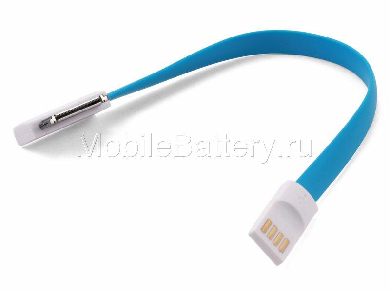 Кабель синхронизации USB - Apple 30-pin MA591G/C (синий, 20 см)