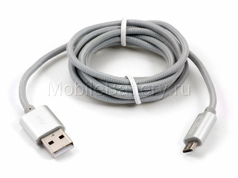 ������ USB - Micro USB � �������� ������� (�����, 150 ��)