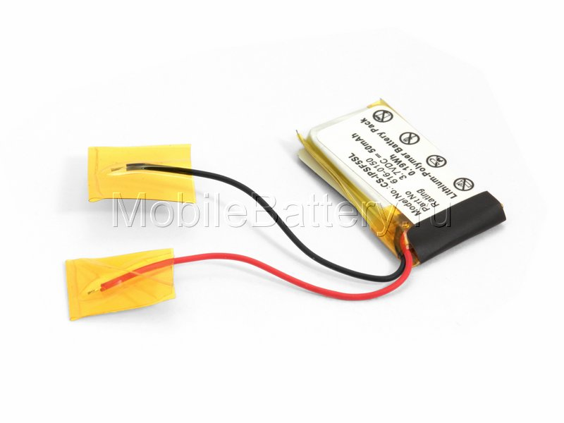 Аккумулятор для mp3 плеера Apple iPod Shuffle 4G