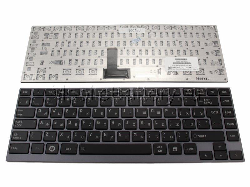 Клавиатура для ноутбука Toshiba Portege Z830 (N860-7835-T113)